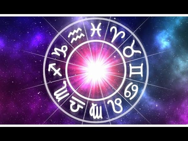 Гороскоп на 13 октября 2020 года для всех Знаков Зодиака