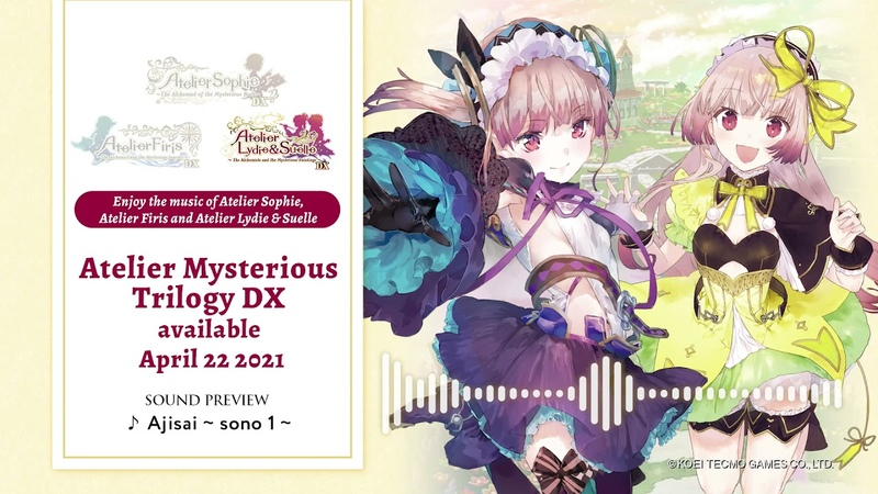 NS\PS4 - Atelier Mysterious Trilogy Deluxe Pack (Atelier Lydie and Suelle The Alchemists and the Mysterious Paintings DX)