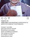 Андрей Ковалев фото #42