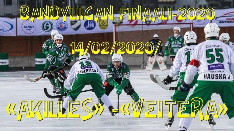 Bandyliigan Finaali 2020 Akilles Veiterä Full matchen 14 03 20