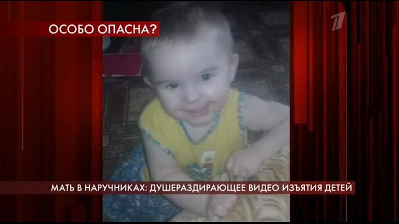 Эфир Пусть говорят Мать в наручниках У матери из Оренбургской области насильно изъяли детей