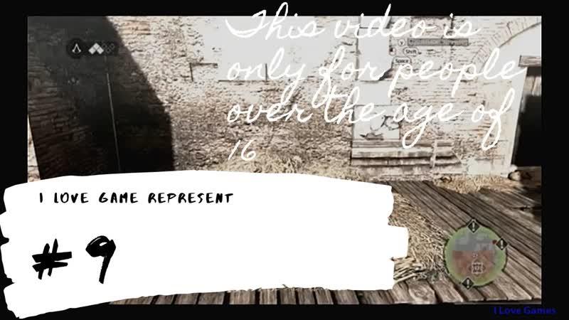 Прохождение ►Assassins Creed Brotherhood◄ Выпуск 09