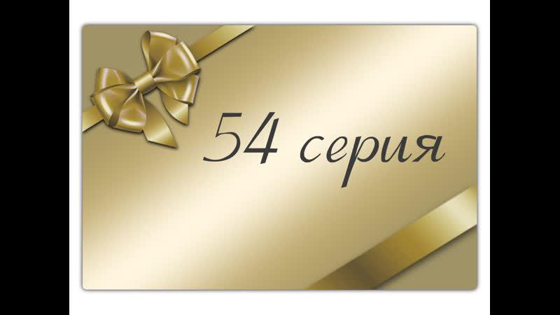 Семейка Аддамс 54 серия 2 20 Ophelia Finds Romance