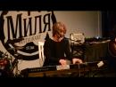 Piano Solo Getcha Way