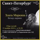 Наталья Бантеева фото #34