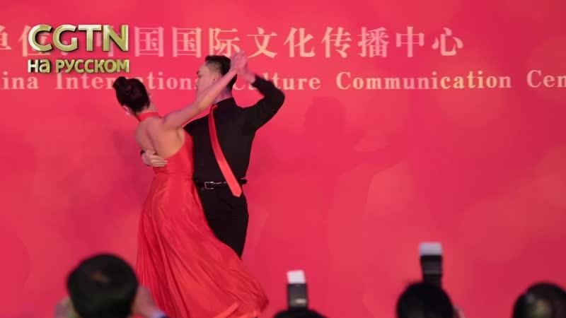 Первый китайско-российский международный бал состоится 12 октября в Пекине