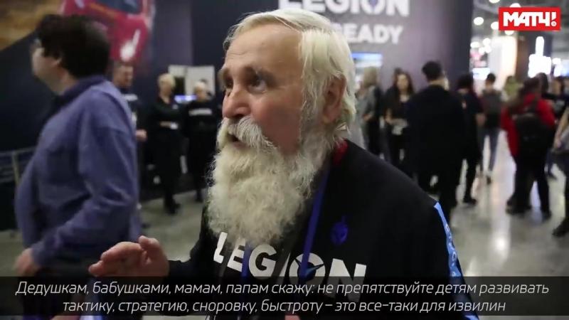 Как российские пенсионеры обыграли шведов в CS_GO