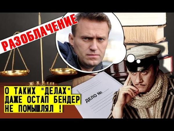 РАЗОБЛАЧЕНИЕ 📢 Кто такой Андрей Боровиков и почему от него сторонятся активисты из Стоп Шиес