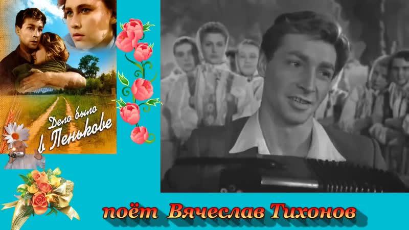 ПЕСНИ ПРОШЛЫХ ЛЕТ 30 - 50 г. для любимых женщин . Альбом 2 (720p)