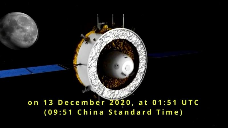 Чанъэ 5 с лунным грунтом на пути к Земле