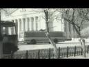 Зимние ритмы моего города 1973 ❄ Зимний Киров ❄ документальный фильм СССР