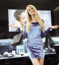 Екатерина Енокаева фото #35