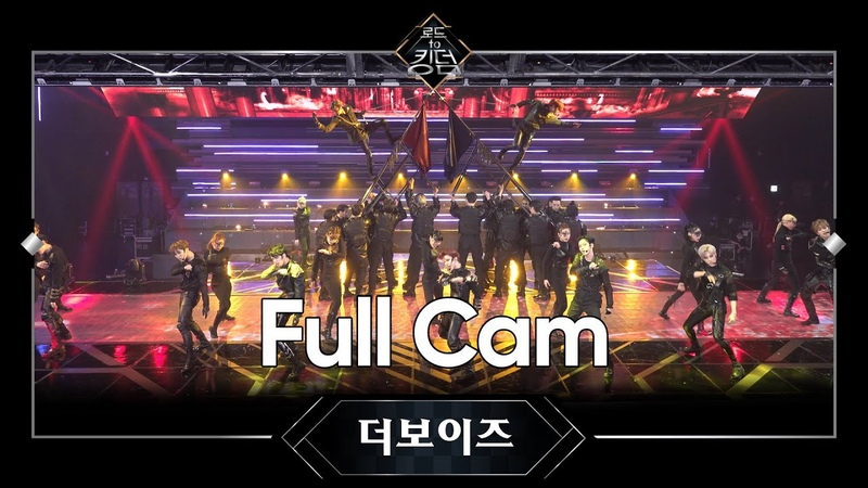Road to Kingdom [Full CAM] ♬ REVEAL (Catching Fire) - 더보이즈 @2차 경연 200522 EP.4