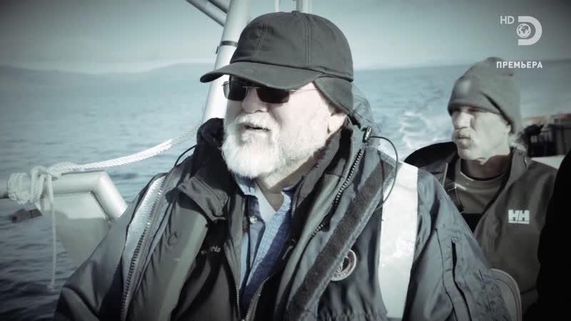 Золотая Лихорадка Берингово море 8 сезон 10 серия