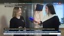 Новости на Россия 24 В Саранске жителей аварийных бараков переселили в новостройки
