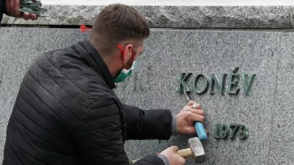 МИД Чехии ответил на просьбу России передать снесенный памятник Коневу
