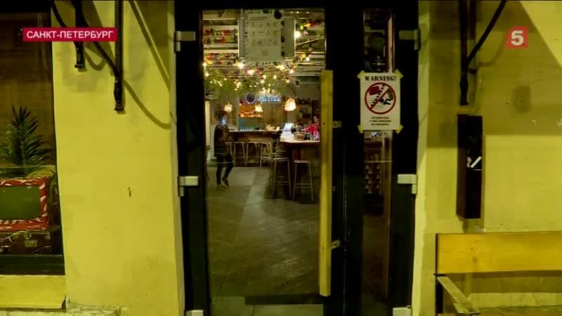 Рестораны Петербурга поночам соблюдают режим тишины