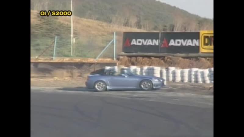 Drift Bible D Dog 1 車種別ドリフト講座 S2000 at Ebisu Circuit